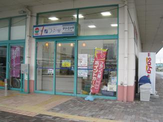 オークワ松阪下村