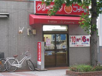 桜井JOY