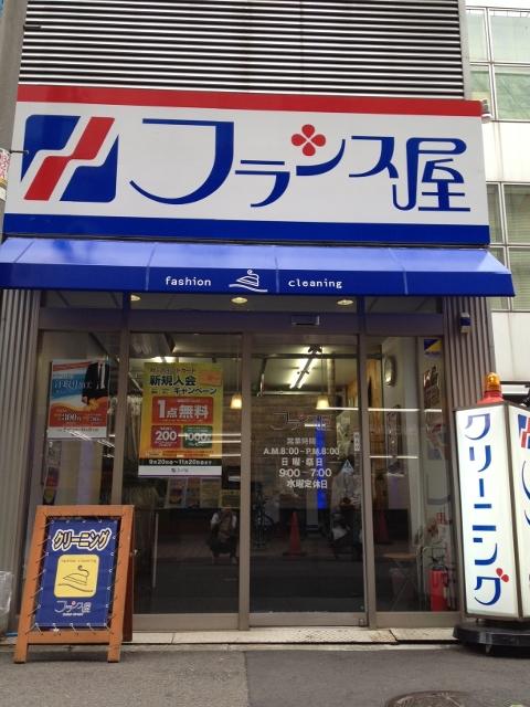 淡路町支店