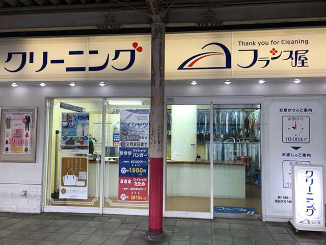 藤井寺駅前