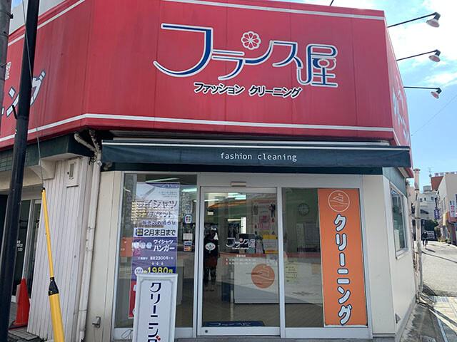 久米田駅前